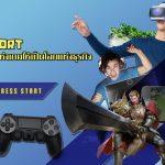 E-sport เปิดโลกแห่งเกมให้เป็นโลกแห่งธุรกิจ